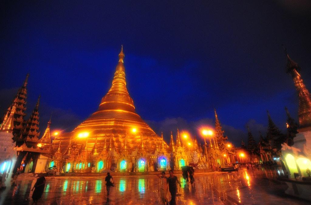 Burmese Myanmar