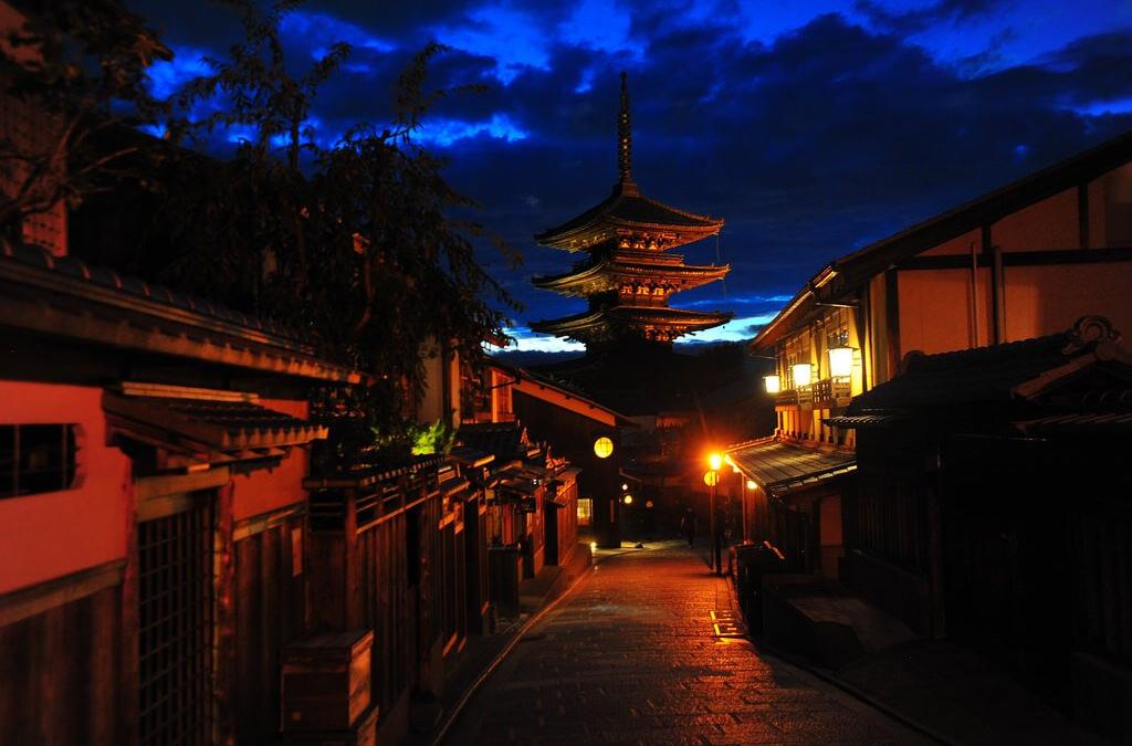You Look So Kyoto!