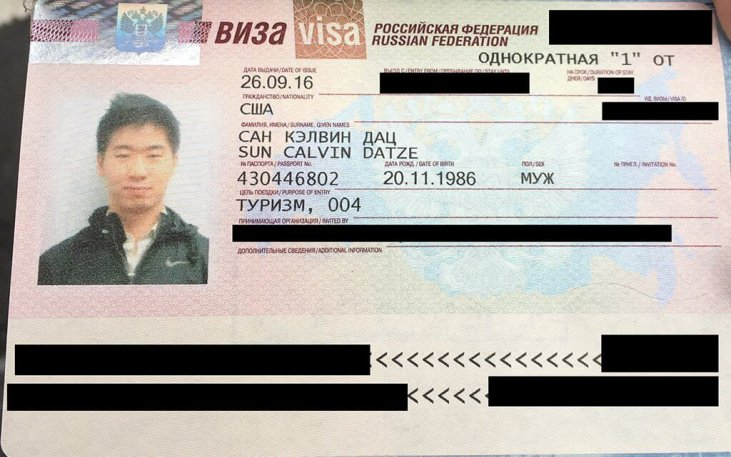The Russian & Belarus Visa Requirements For U S  Citizens | The