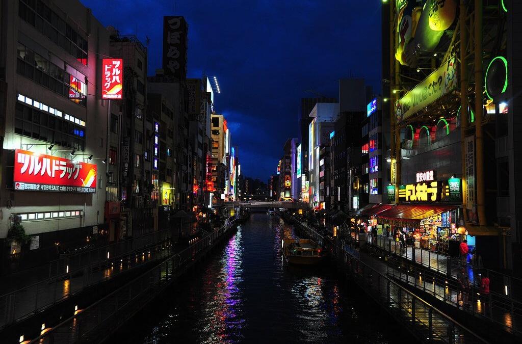 Osaka-n You See?
