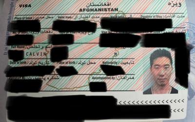 The Afghanistan Visa For USA Passports