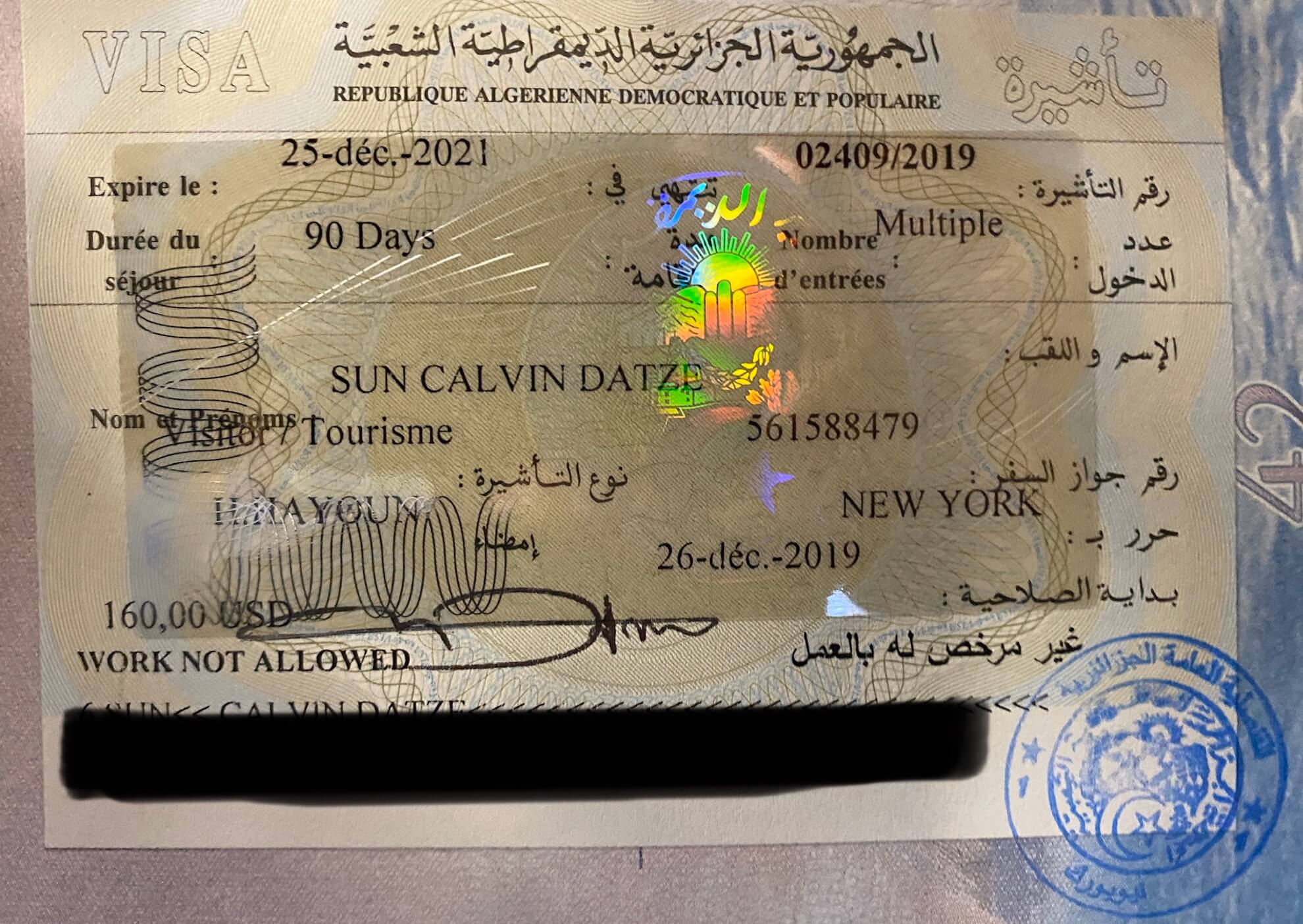 The Algerian Visa Requirements For Usa Passports The Monsoon Diaries