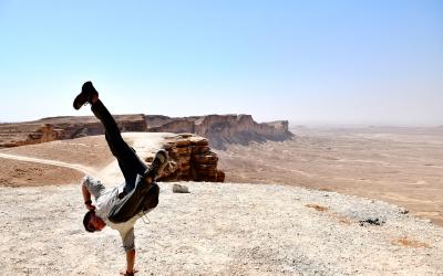Picnic on the Edge – Jebel Fihrayn: The Edge of the World